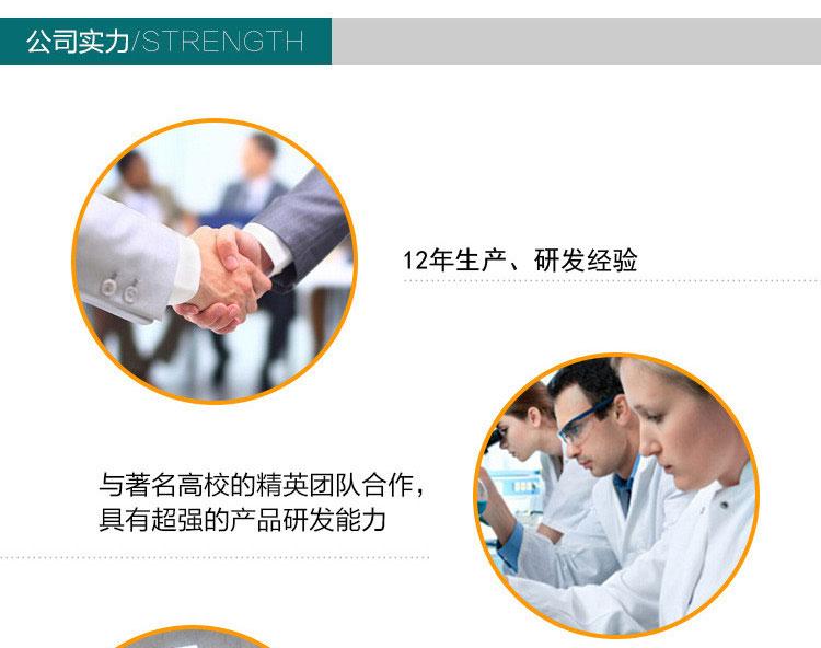 已修改物性檢測報告POM定-02.jpg